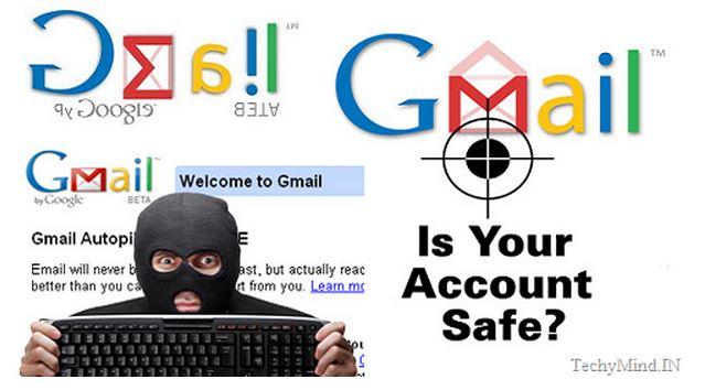 Как узнать, отслеживается ли ваша электронная почта