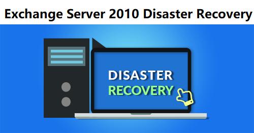 План аварийного восстановления Exchange Server 2010