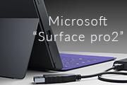 Представляем The Fab Tab — «Microsoft Surface Pro 2»