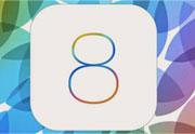 Как восстановить удаленные фотографии с iPhone и iOS 8