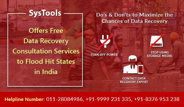 SysTools предлагает бесплатные консультационные услуги по восстановлению данных для жертв наводнения