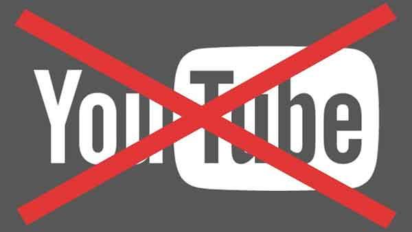Как заблокировать YouTube в Google Chrome
