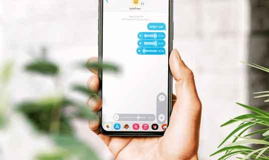 Как отправить голосовое сообщение с iMessage