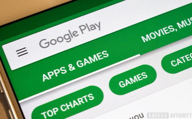 Как скачать Google Play Store!