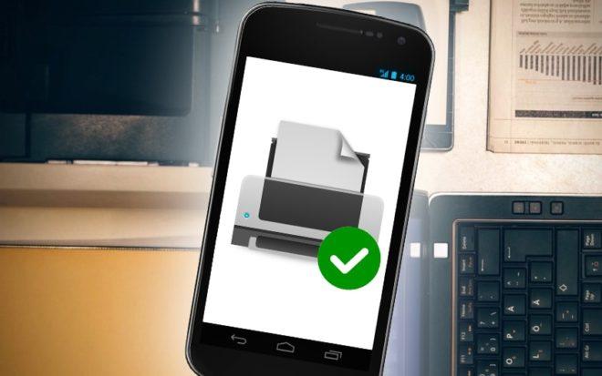 Как печатать со своего Android-смартфона