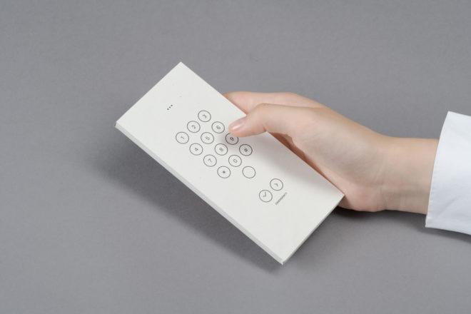 Конверт – положите телефон в бумажный конверт.