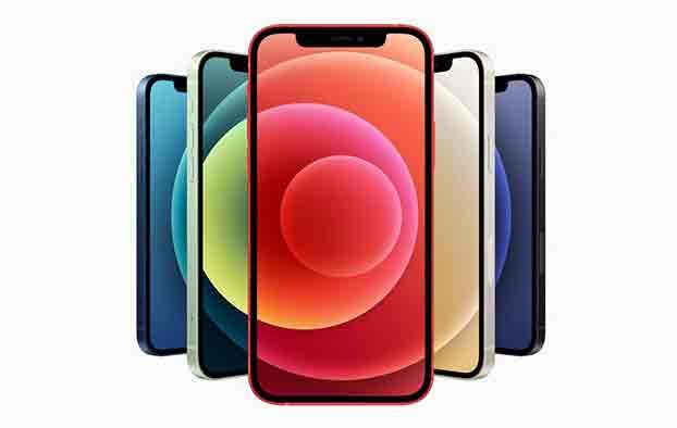 Скачать живые обои для iPhone 12 и iPhone 12 Pro Max