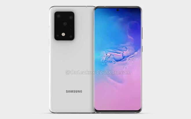 Galaxy S20: Samsung оснастит все модели 12 ГБ оперативной памяти