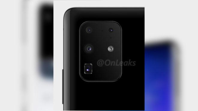 Samsung Galaxy S20: раскрыта камера